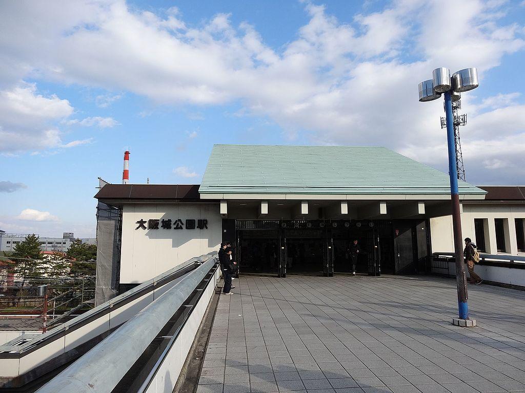 大阪城公園駅 アイキャッチ
