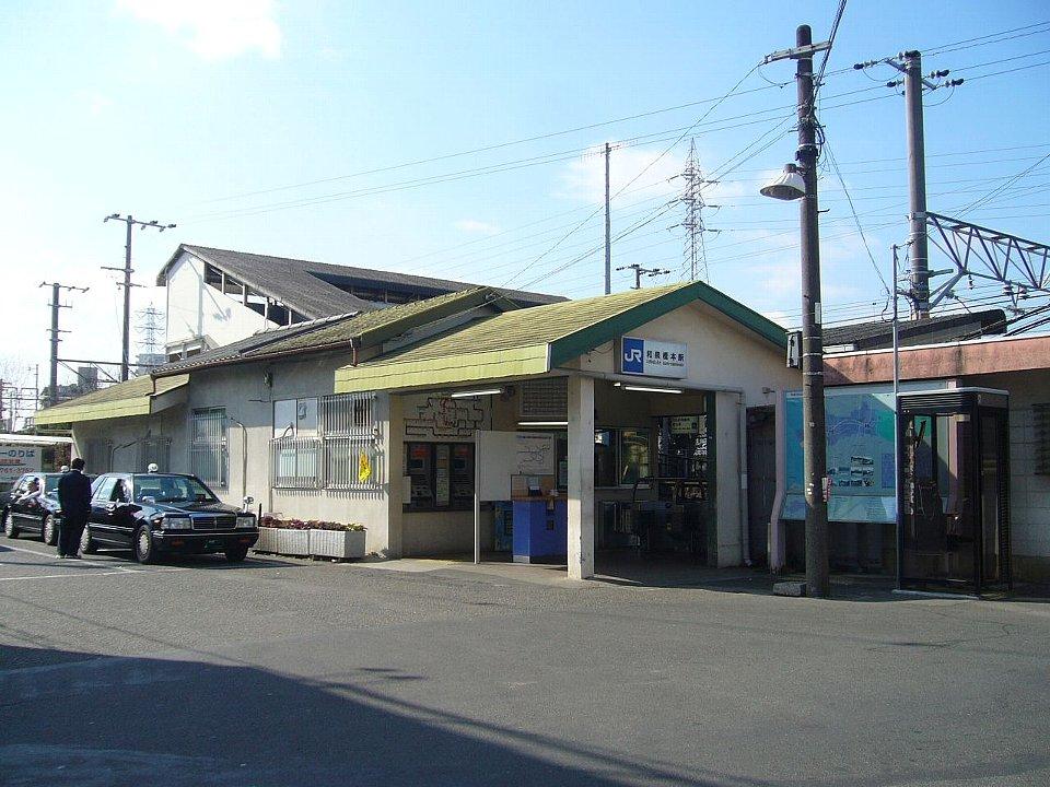 和泉橋本駅 アイキャッチ画像