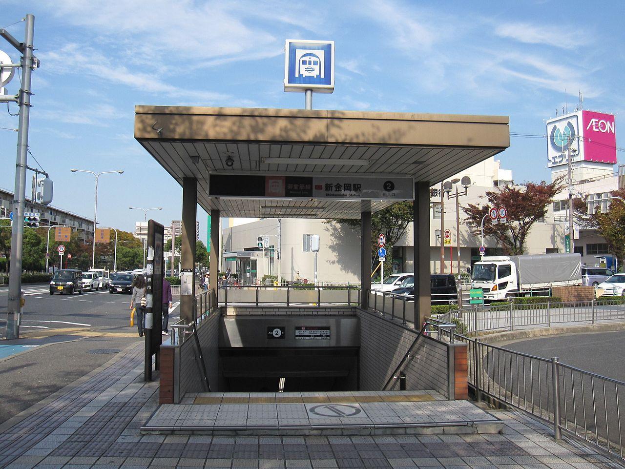 新金岡駅周辺
