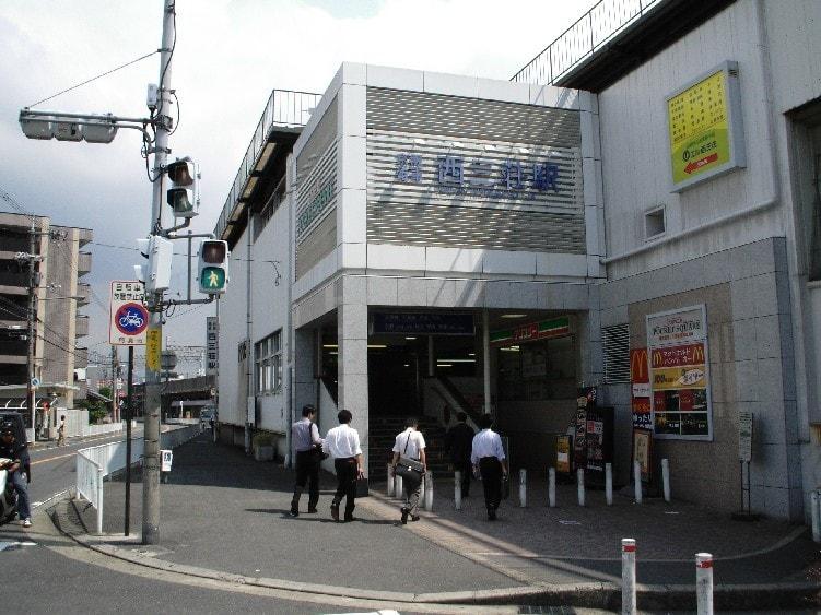 西三荘駅 アイキャッチ