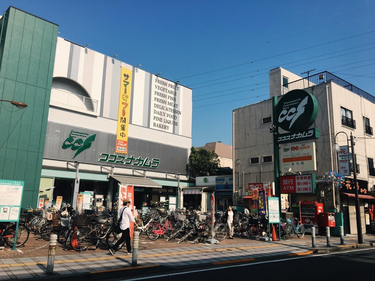 ココスナカムラ 梅島店