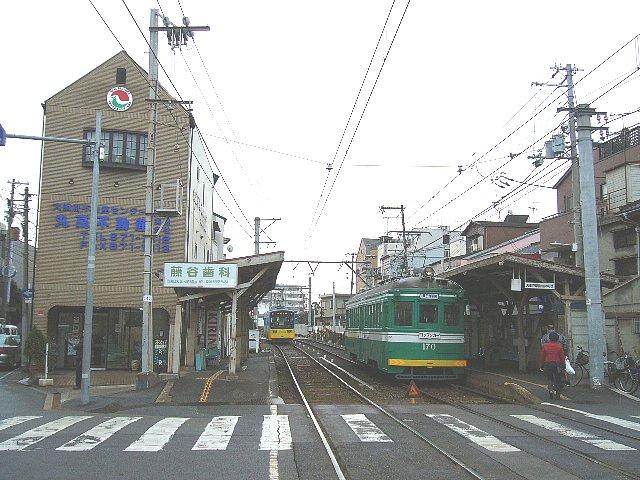 帝塚山四丁目駅