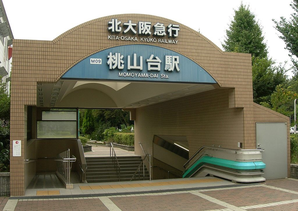 桃山台 アイキャッチ画像