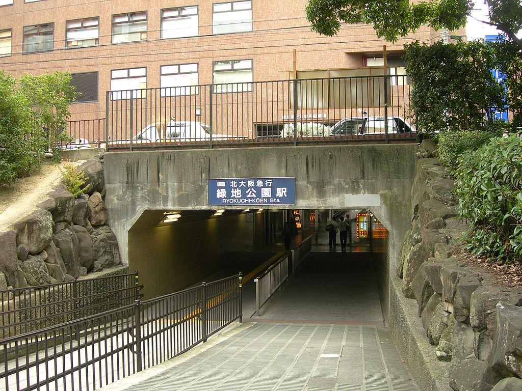 緑地公園駅 アイキャッチ画像