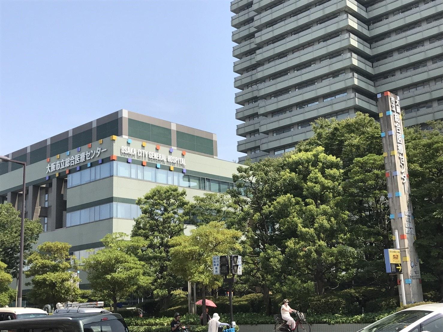 都島駅南側にある大阪市立医療センター