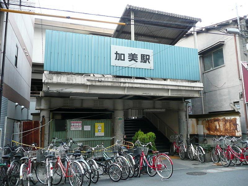加美駅アイキャッチ画像
