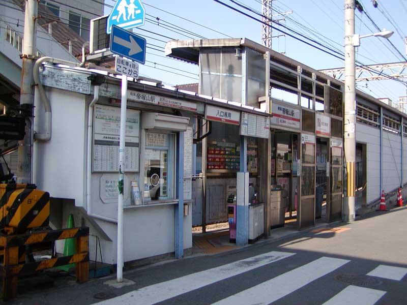 帝塚山駅周辺の街並み