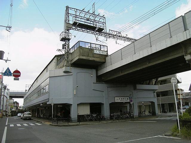 久宝寺口駅