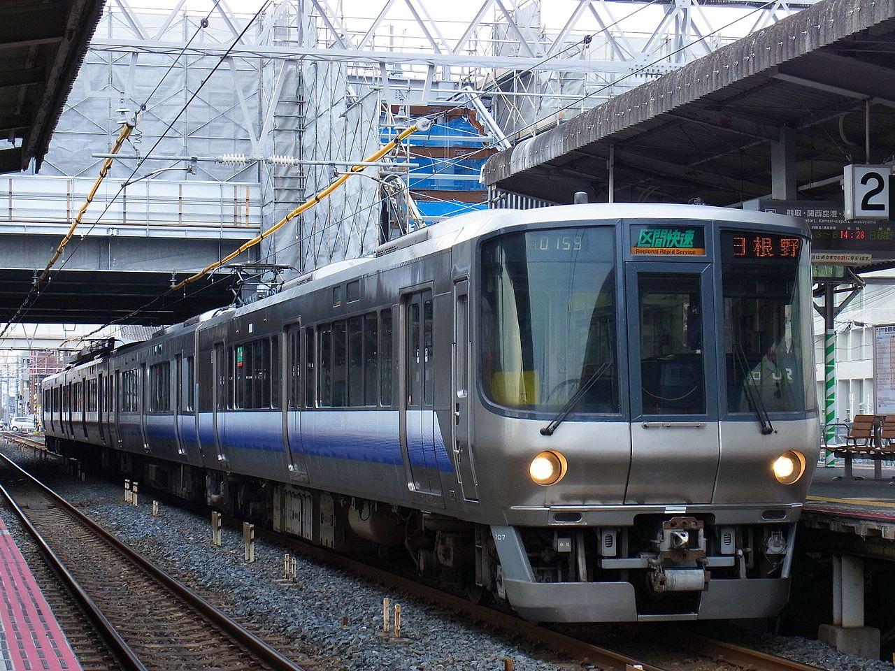 鶴ヶ丘駅 アイキャッチ画像