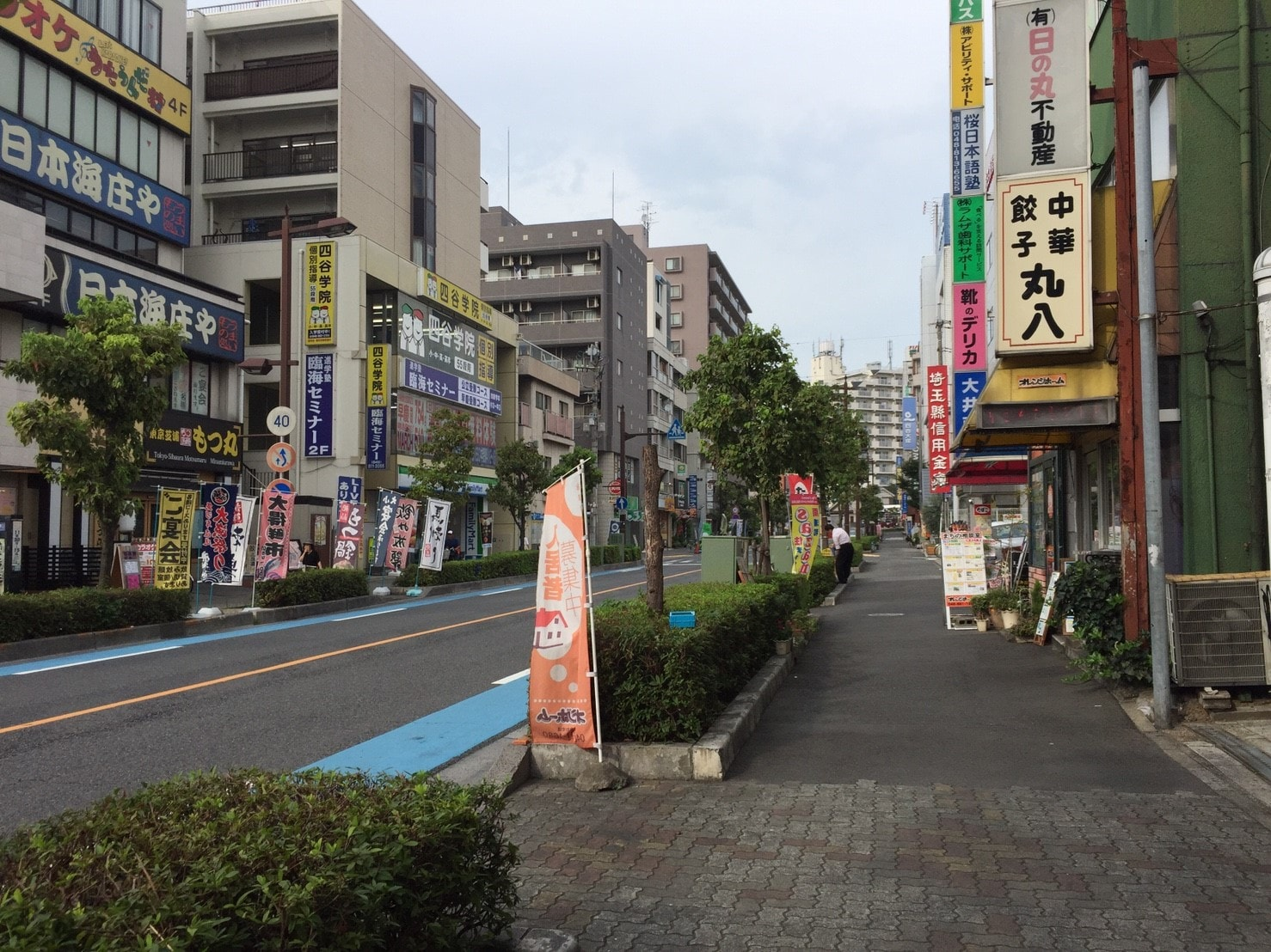 南浦和駅周辺のメインストリート