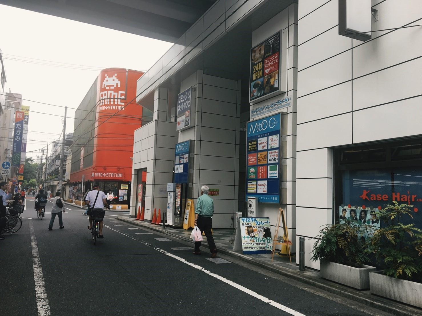 娯楽施設が多い街並み