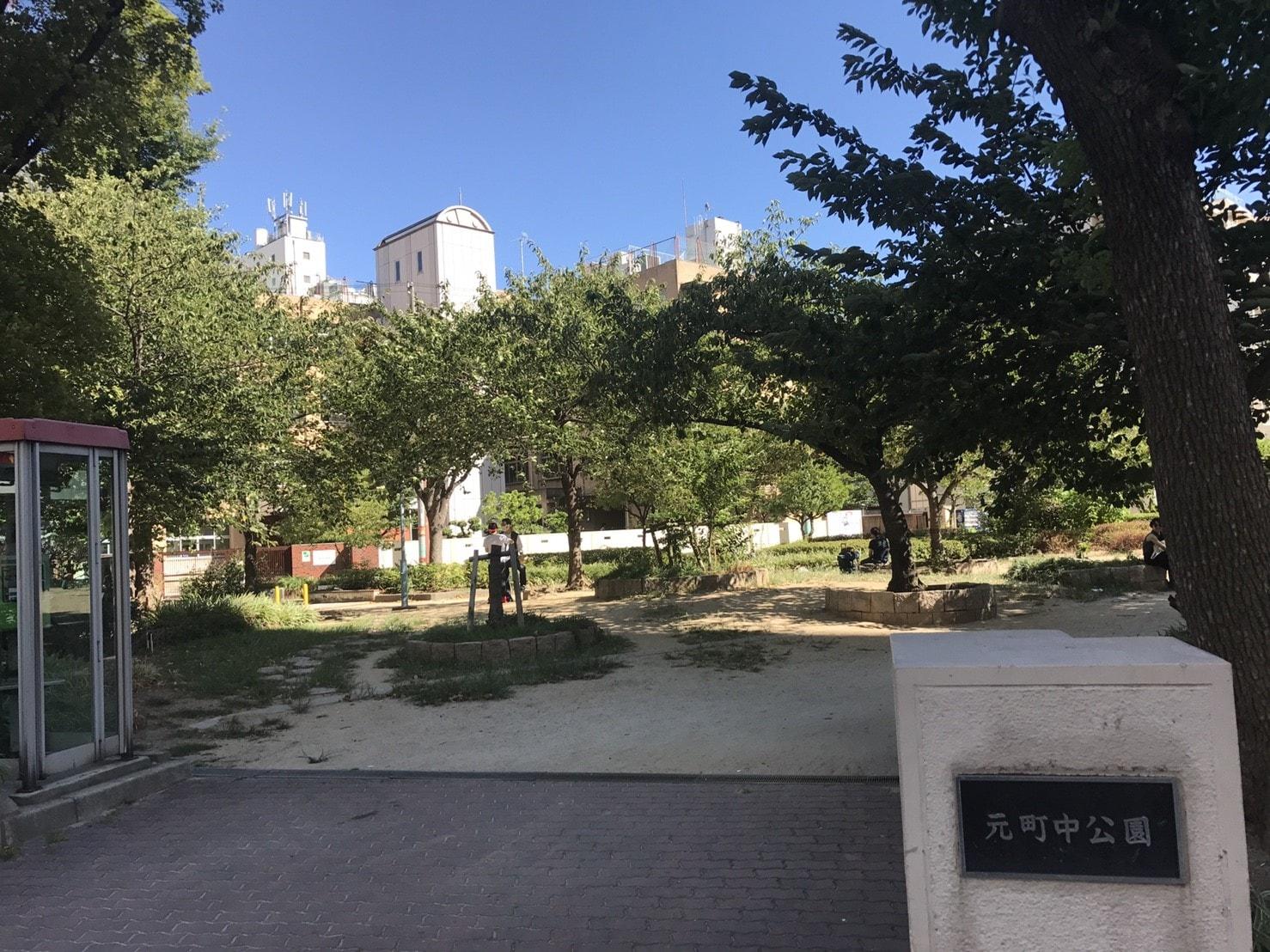駅近くの公園