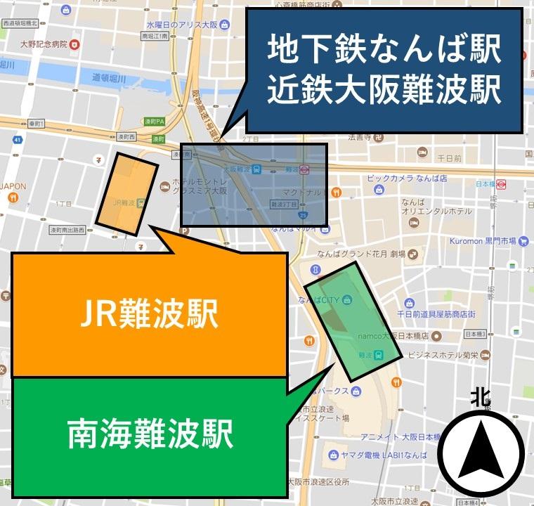 なんば駅の位置関係を表す地図
