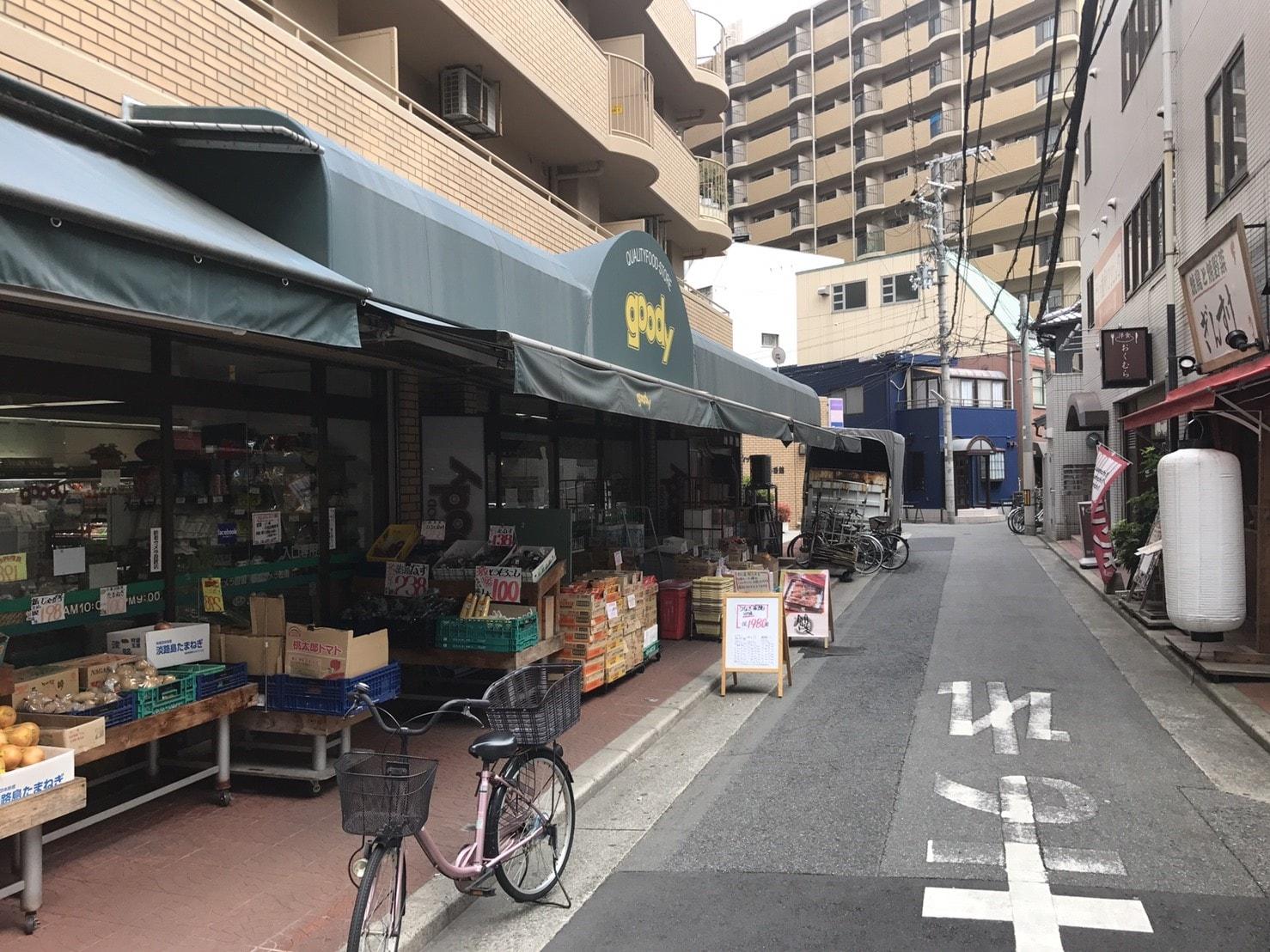 住宅街のスーパー