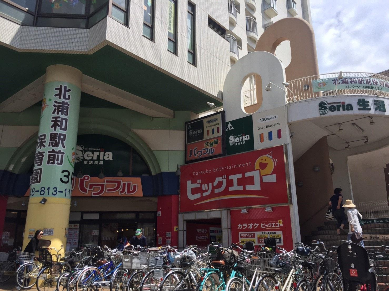 100円ショップやカラオケが入っている建物