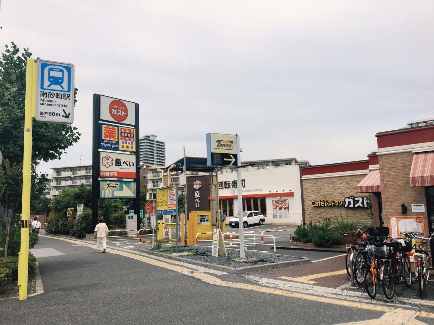駅近くの飲食店