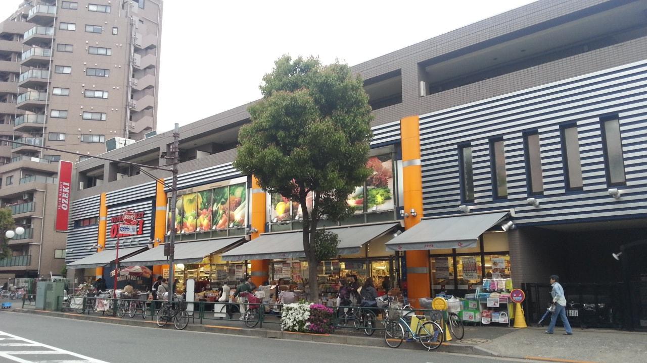 スーパーマーケット オオゼキ