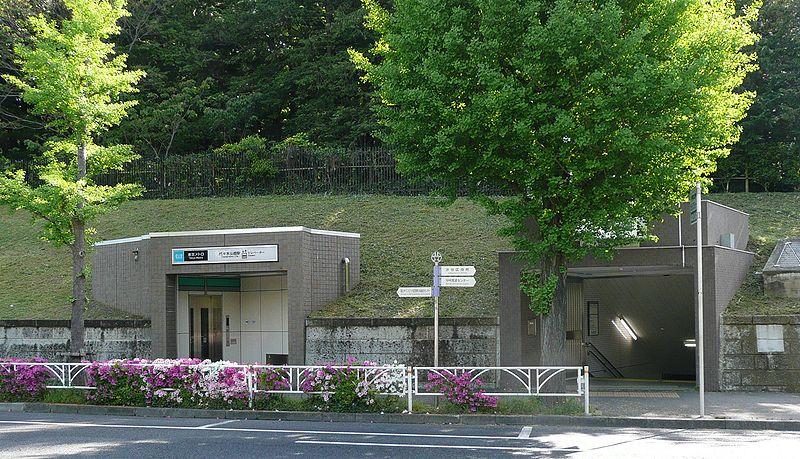 代々木公園駅の出口