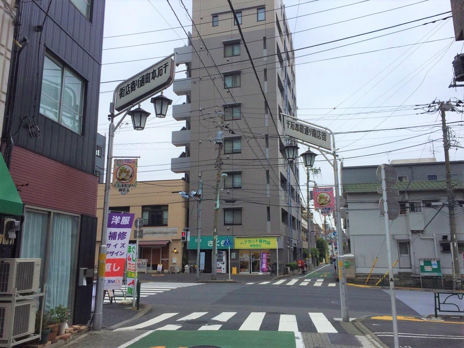 千石本町通り商店街
