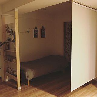暗い寝室を作る仕切り方