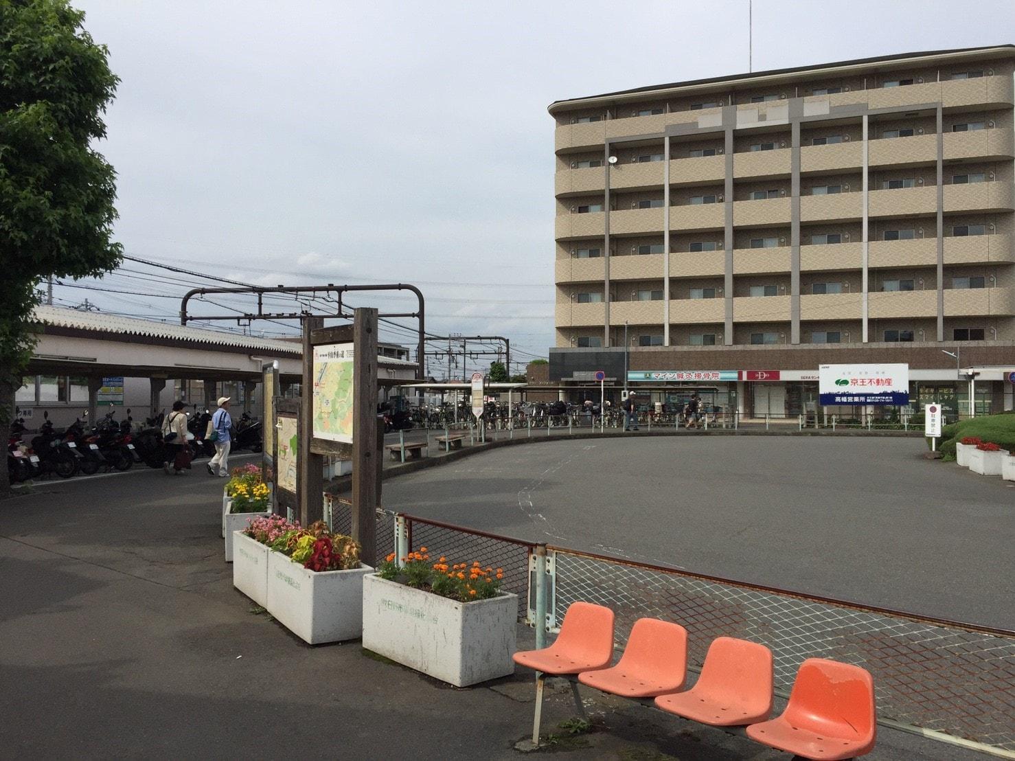 平山城址公園駅前の様子