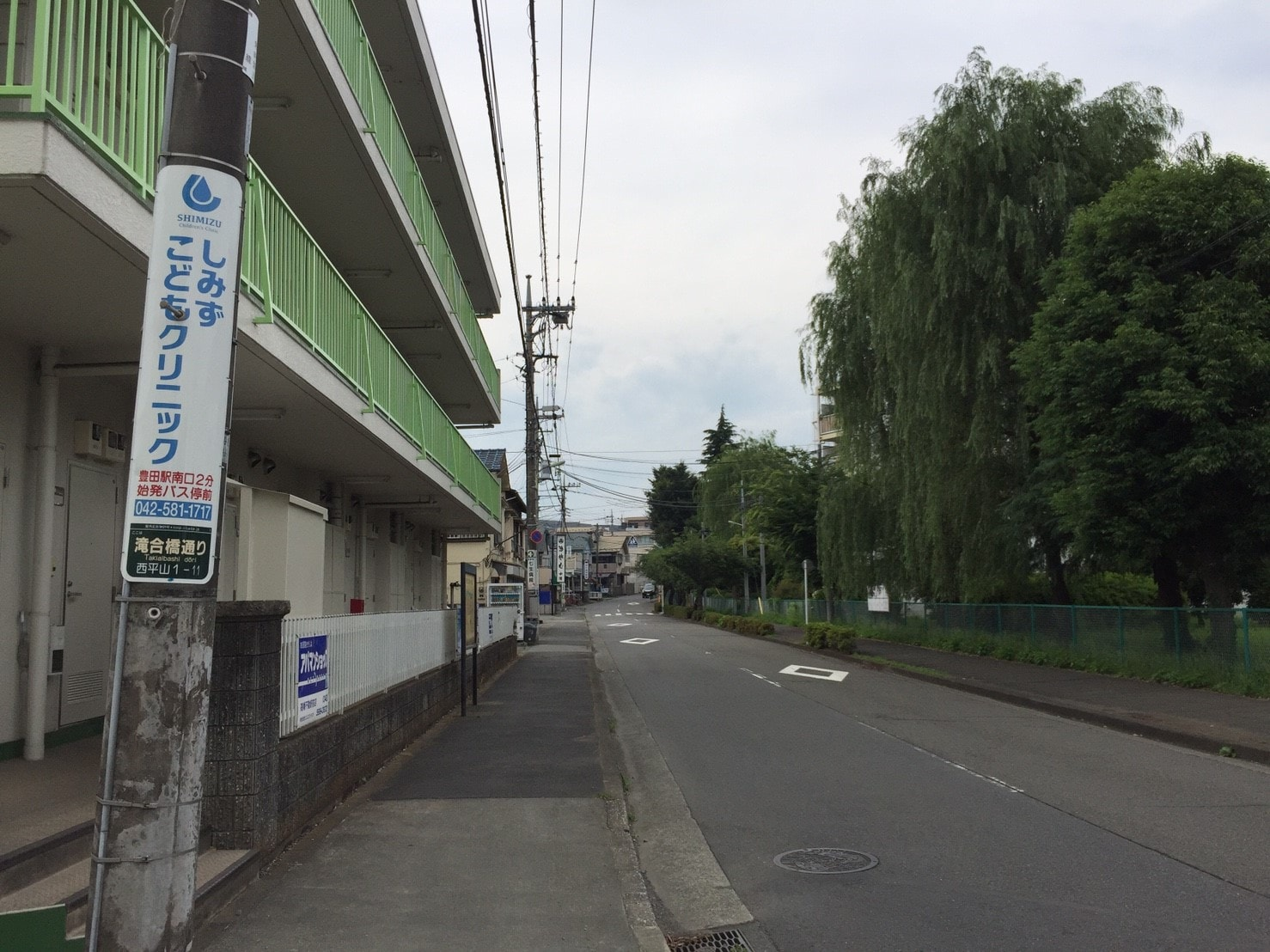 平山城址公園の街並み