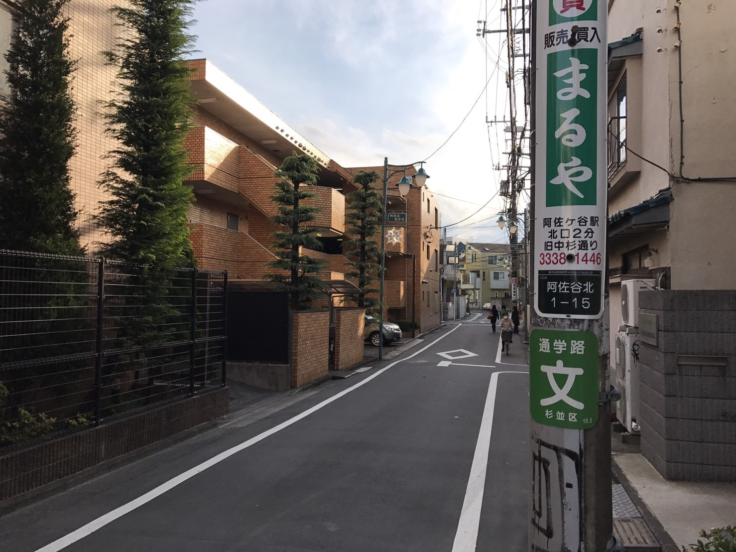 住宅街の大通り