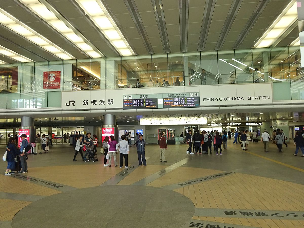 新横浜駅構内の様子