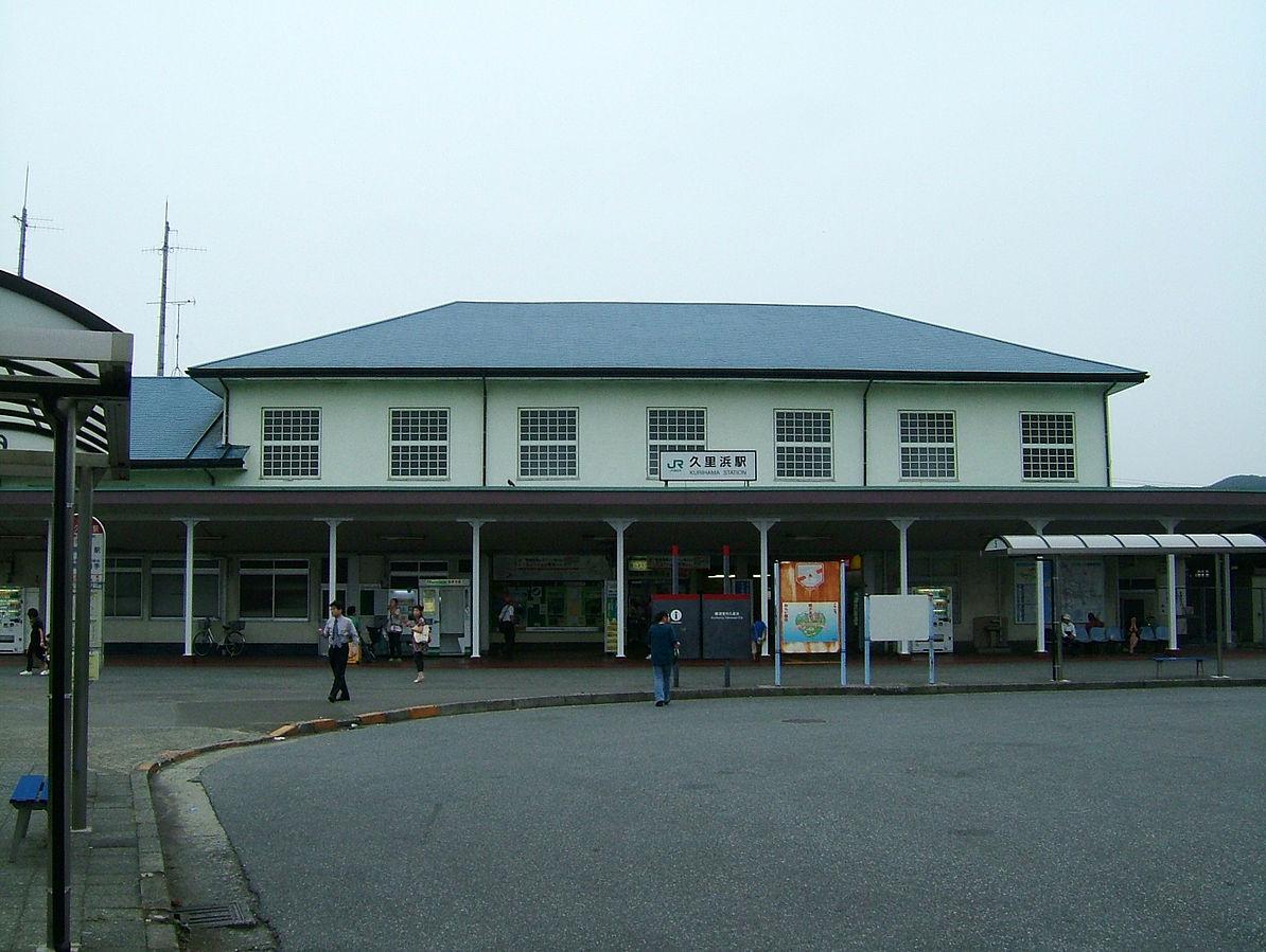 久里浜駅-