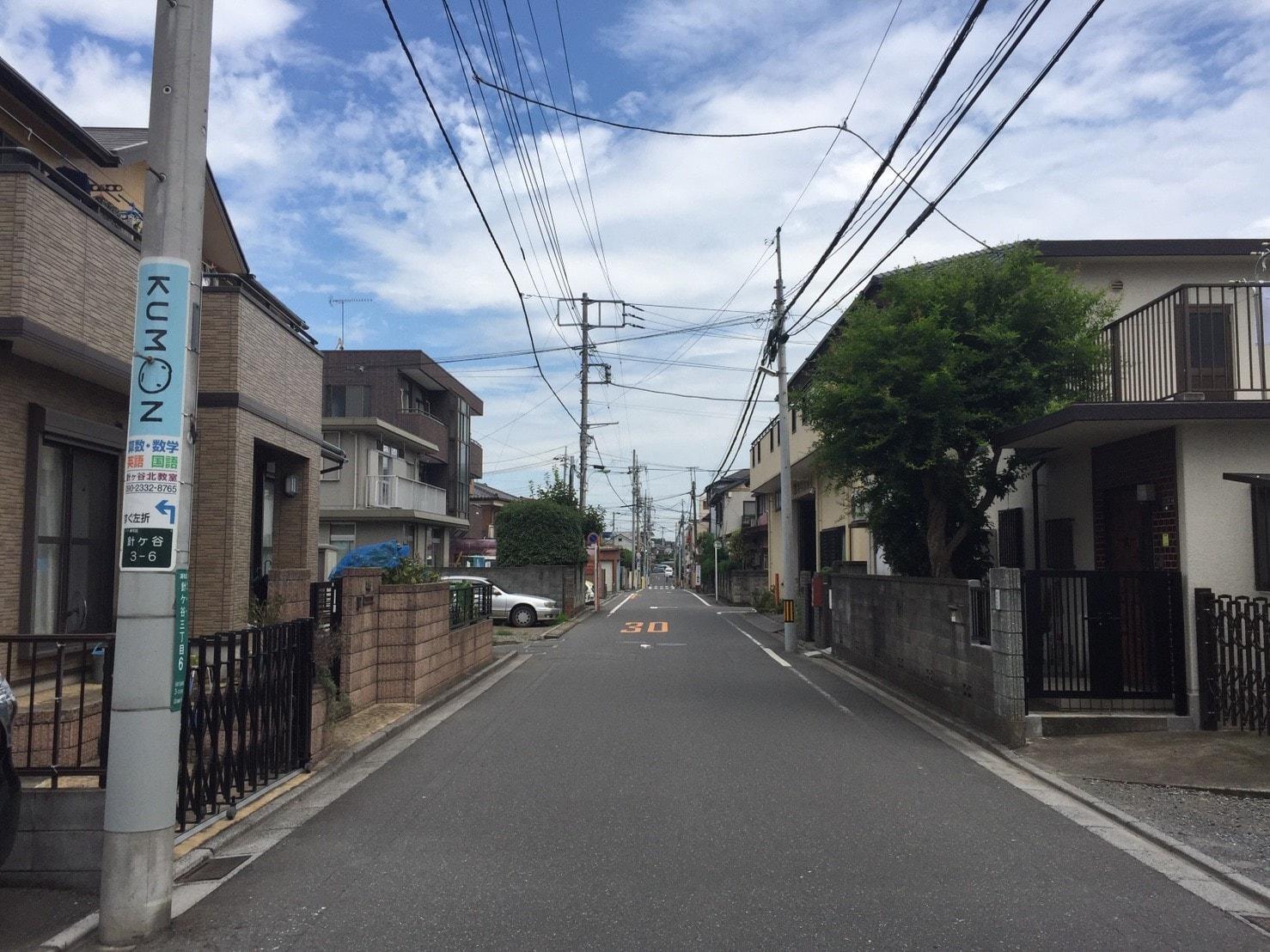 与野駅東口の戸建て2