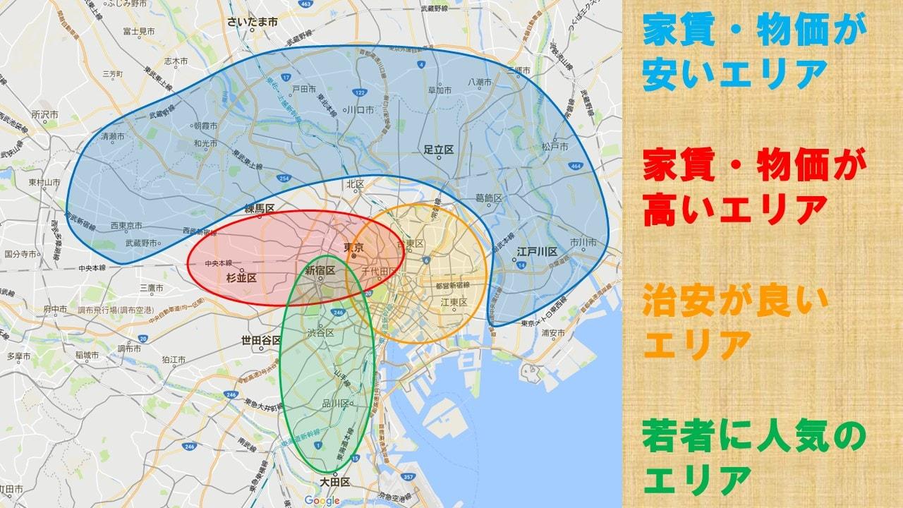 東京23区の画像