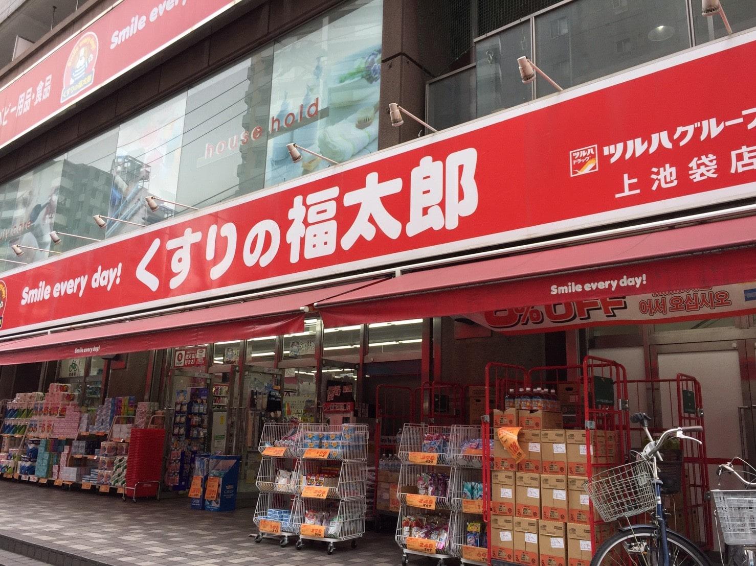 東側の買い物スポット