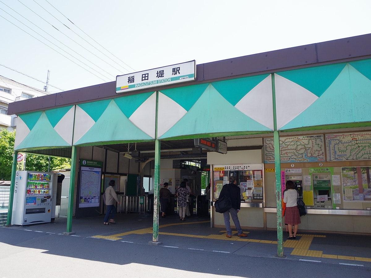 近くの稲田堤駅