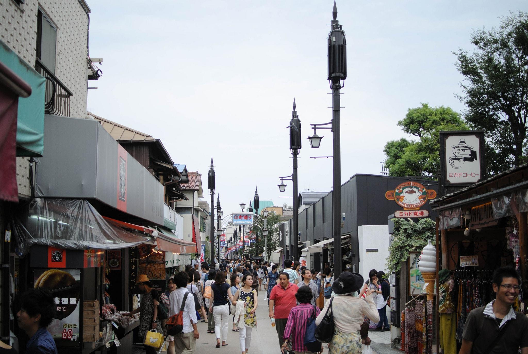 小町通り商店街の様子