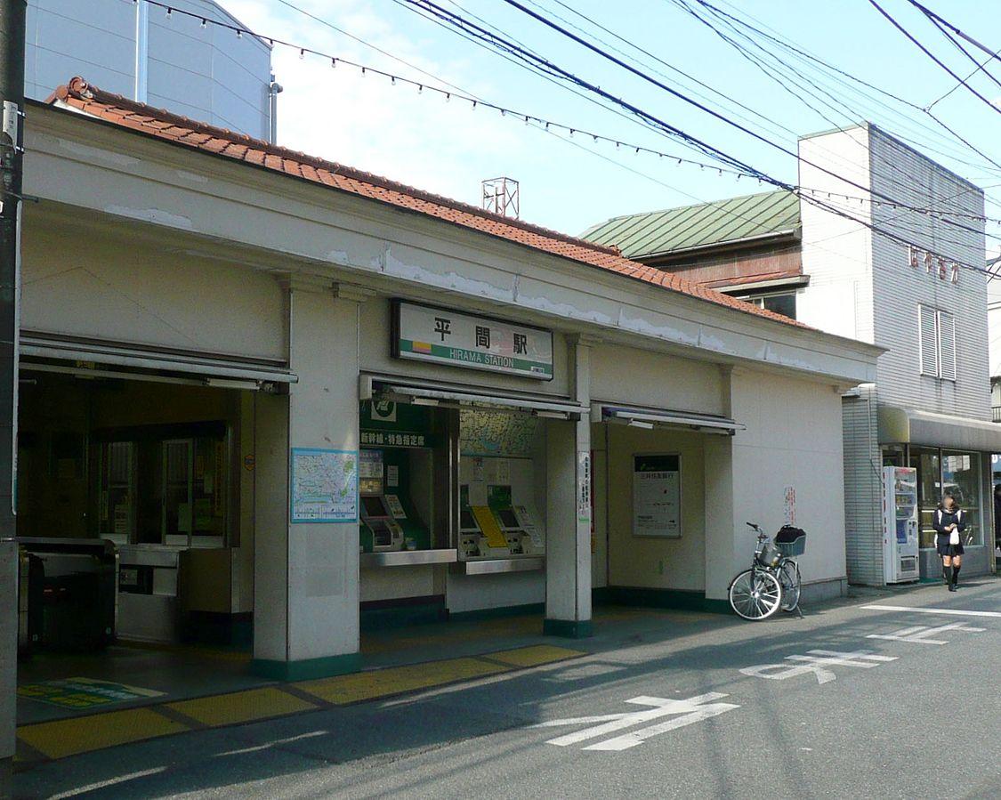 Hirama-Sta