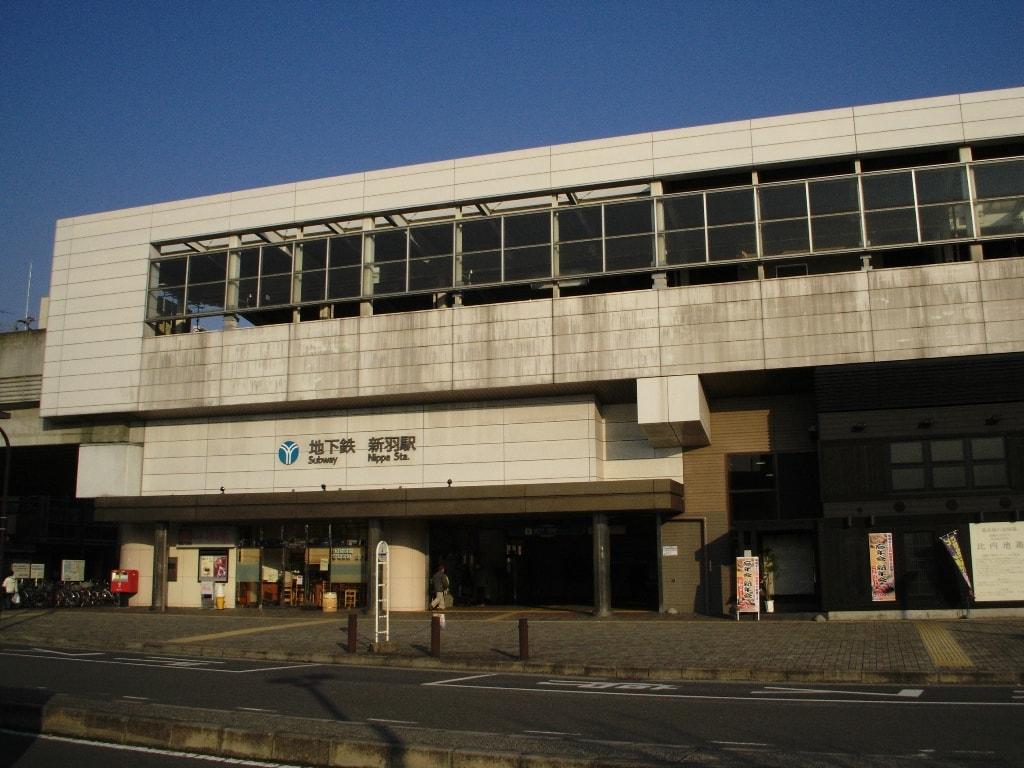 新羽駅前の様子