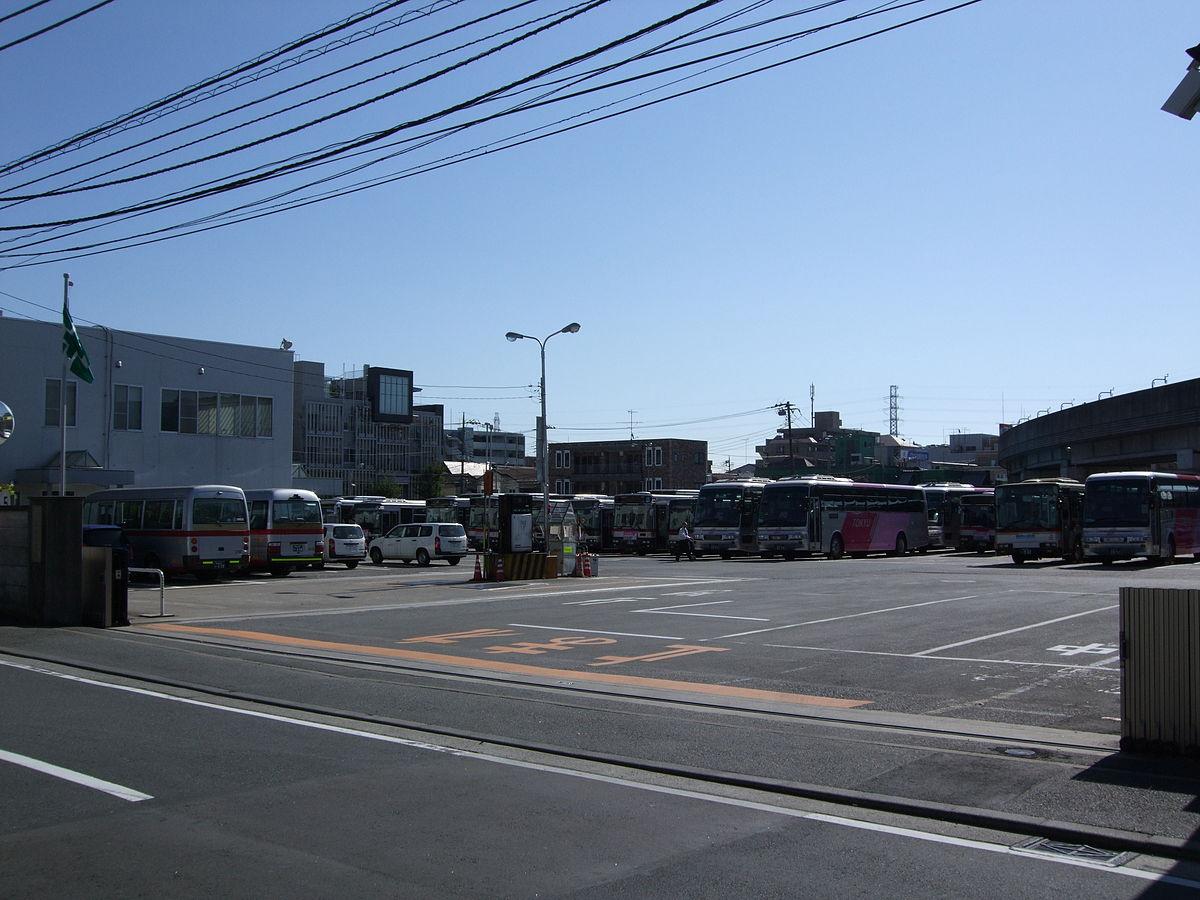 新羽にある東急バス営業所