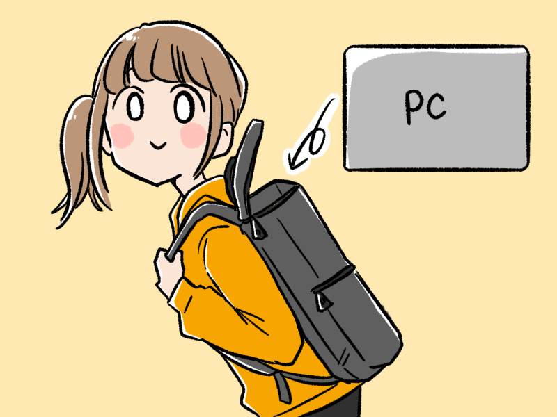 パソコンが入るリュック