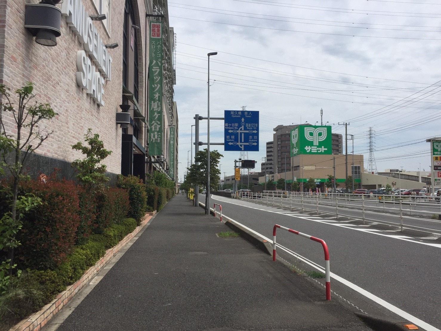 鳩ヶ谷駅周辺の第二産業道路沿い