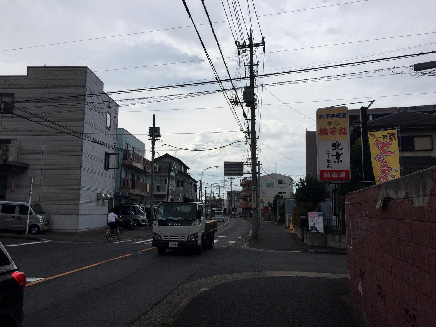 岩槻街道の様子