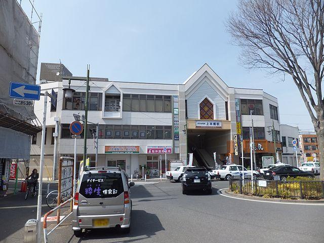 上本郷駅南口の風景