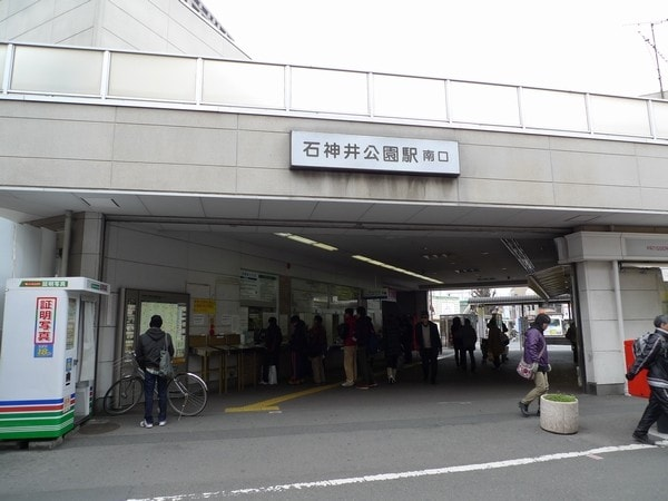 石神井公園駅周辺の街並み