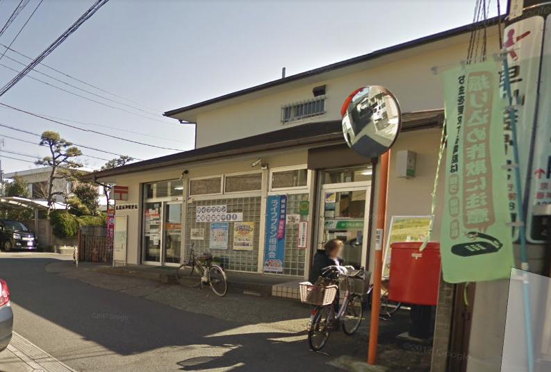 船橋海神郵便局の風景