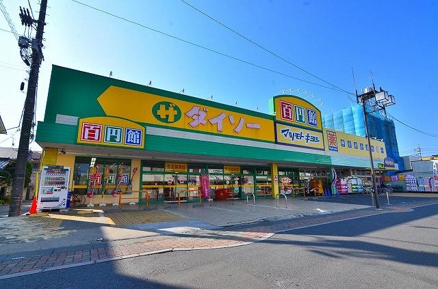 ダイソー 蒲生旭町店