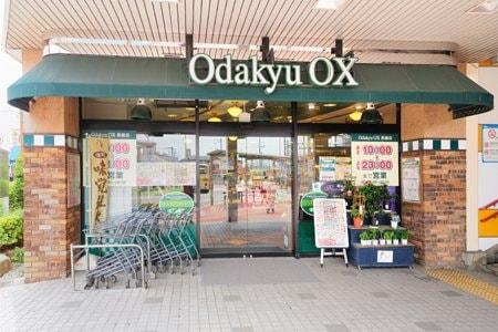 Odakyu OX 長後店
