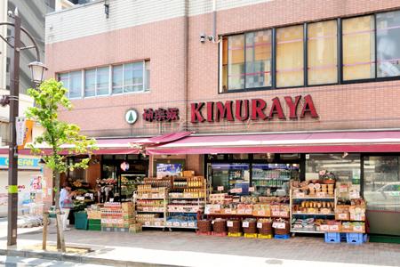 神楽坂KIMURAYA
