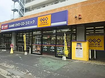 ゲオ東浦和店
