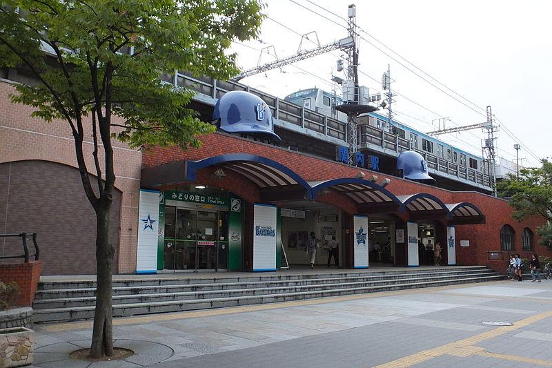 関内駅南口の様子