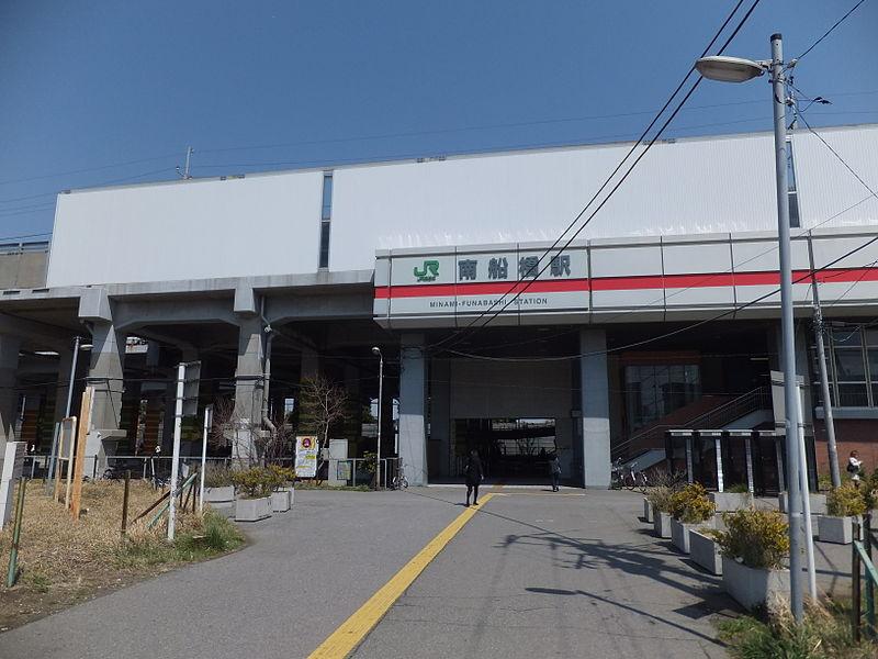 南船橋駅_ja.wikipedia.org