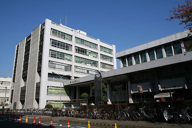大宮区役所